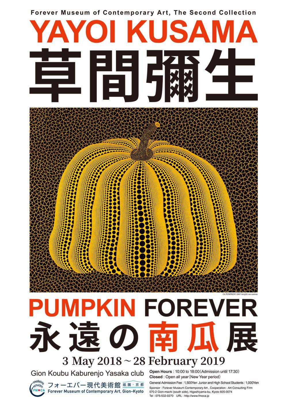 Yayoi Kusama : Pumpkin Forever