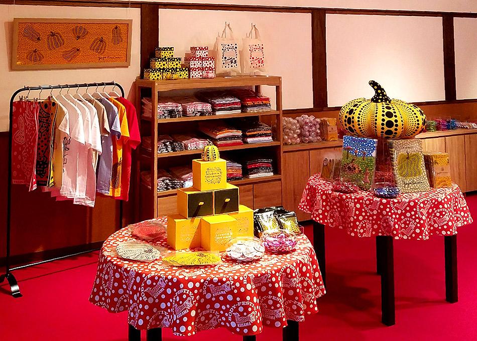 Museum Gift Shop t Shop